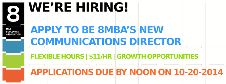 8MBA is Hiring!